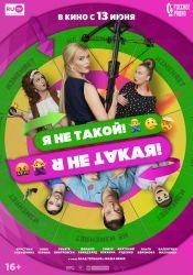 kinopoisk.ru 3354120 o