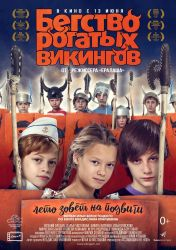 kinopoisk.ru 3355438 o