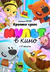 kinopoisk.ru 3400562 o