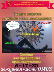 IMG 20211014 WA0023